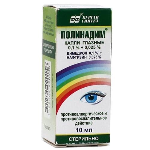 полинадим