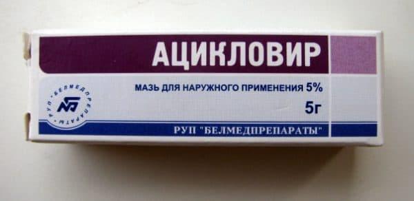 акловицир