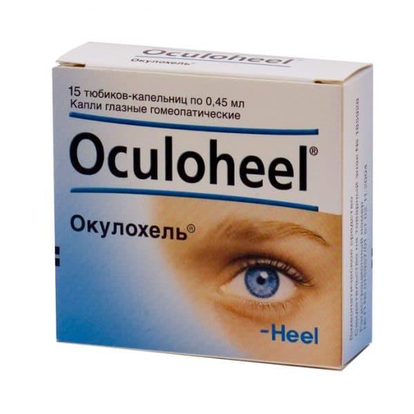 окулохель